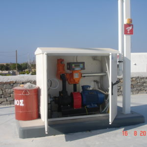 Self-priming fuel pumps for seaport